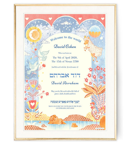 Baby name certificate -Blue- personalised