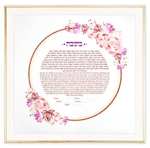 Earthy Floral Ring -Ketubah