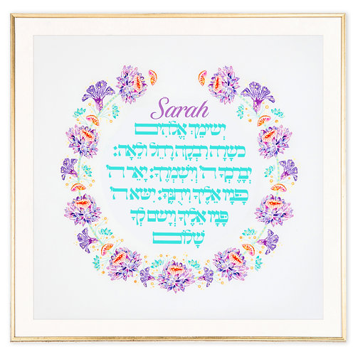 Purple bloom - Girls Blessing - personalized
