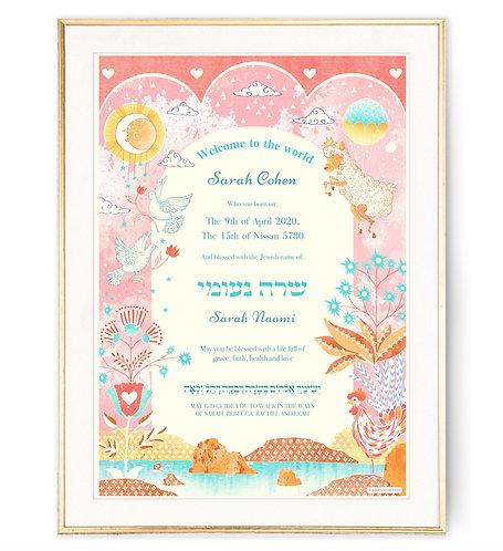 Baby name certificate -Pink- personalised