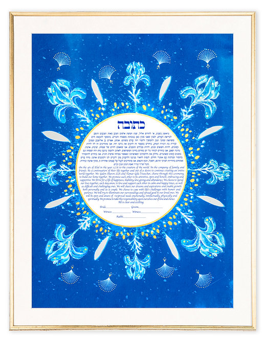 KETUBAH - Deep blue iris