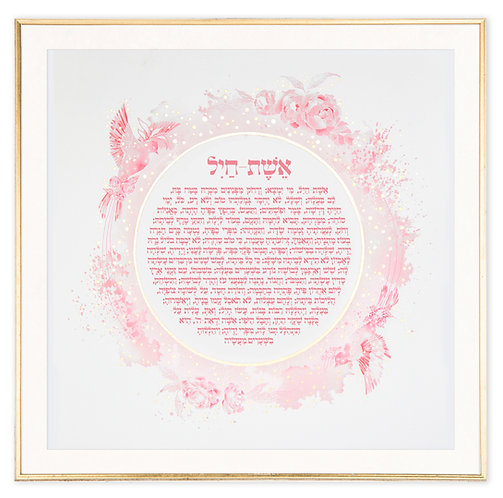 Rose Blossom - Eshet Chayil