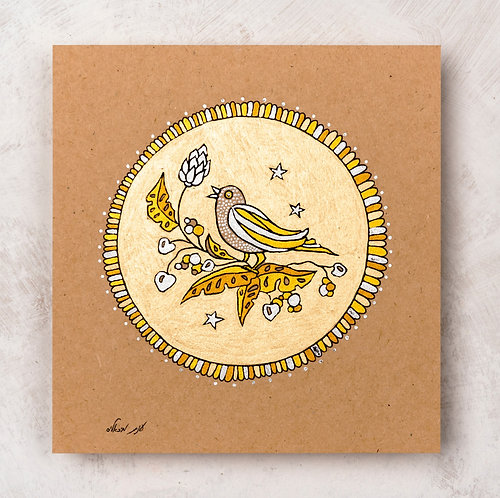Golden Sparrow - Hand painted wall art