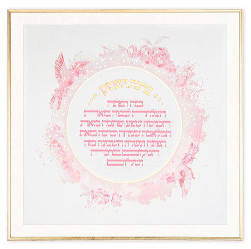 Rose Blossom - Business Blessing