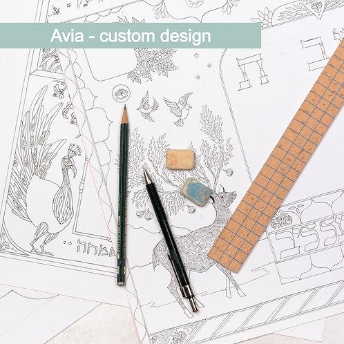 Avia- Custom design