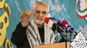 Travel Safety Advisory: Implications of the killing of General Qassem Soleimani