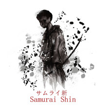 AJB4 has track featured on Samurai Shin mixtape