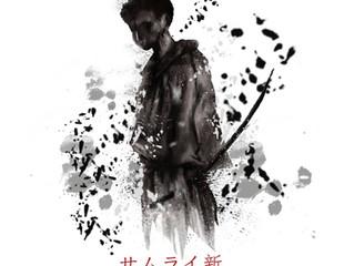 AJB4 has track featured on Samurai Shin mixtape