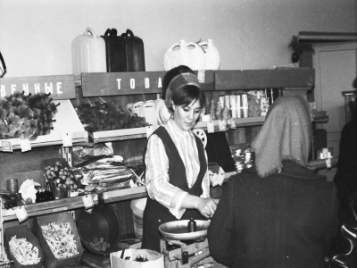 Гурьев 1977