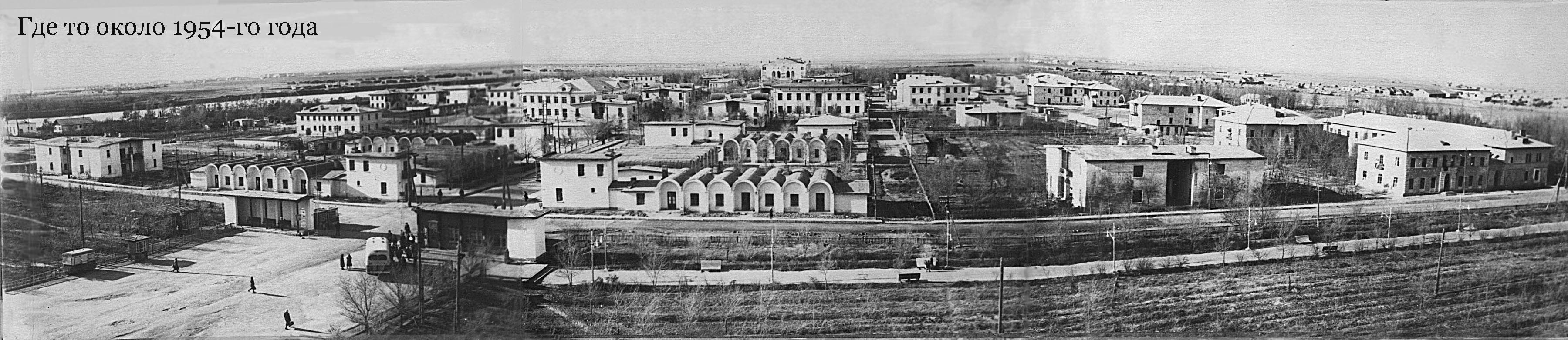 z+ Гурьев 1954 Панорама копия