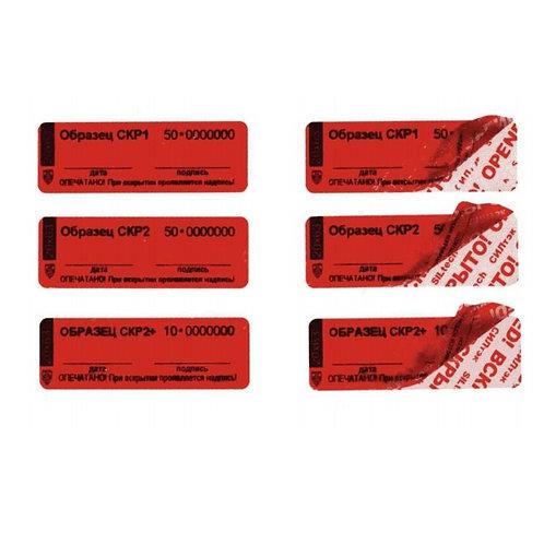 Номерное сигнальное устройство-наклейка СКР-1,  20х63, красная
