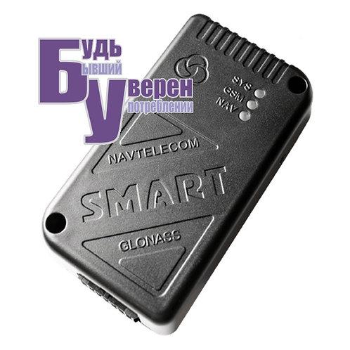 Копия GPS трекер Navtelecom Signal SMART 2420 2430 БУ