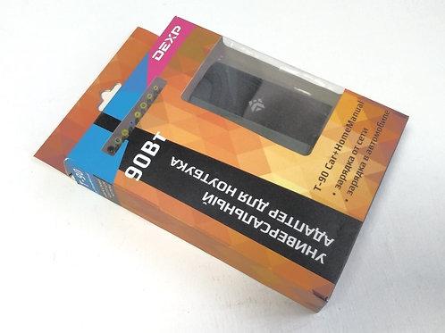 Универсальный адаптер для ноутбука DEXP T-90