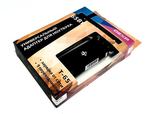 Универсальный адаптер для ноутбука  DEXP T-65