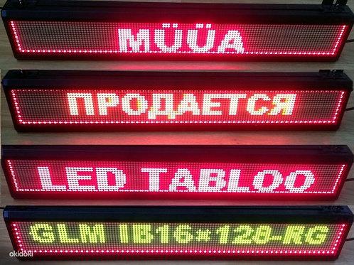 Красная LED панель 105 х 25 см.