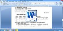 +Word 1.jpg