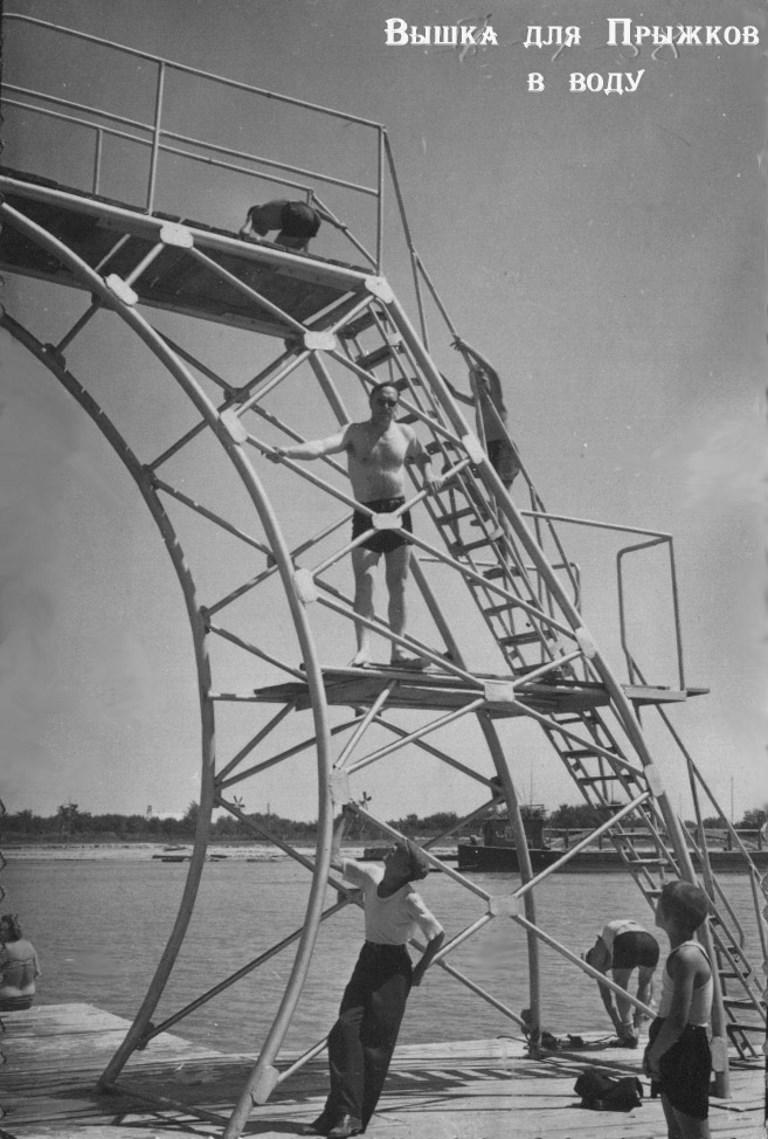 p+ Гурьев 1958 Пляж - Красавица Вышка для Прыжков копия