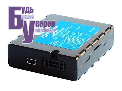 GPS трекер Teltonika FM1110 БУ