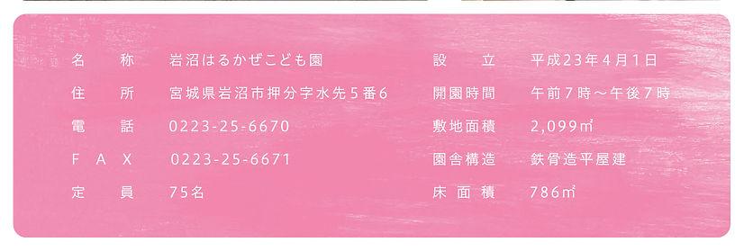 詳細-04.jpg