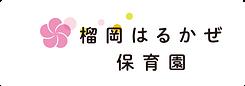 tsutsujigaoka.png