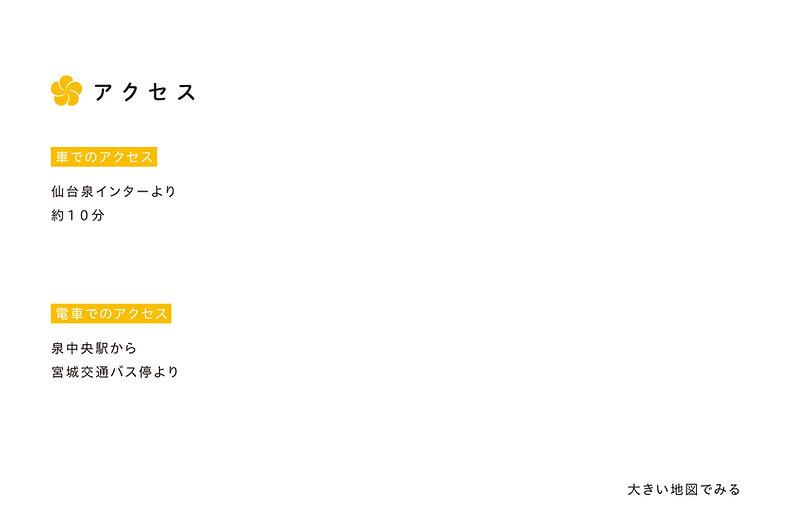 harukaze_WEB_向陽台_200913_4-04.jpg
