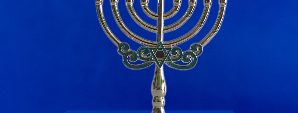 Small Chanukah Menorah with a Jewish Star design on the front