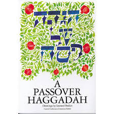 Cover of CCAR A Passover Haggadah