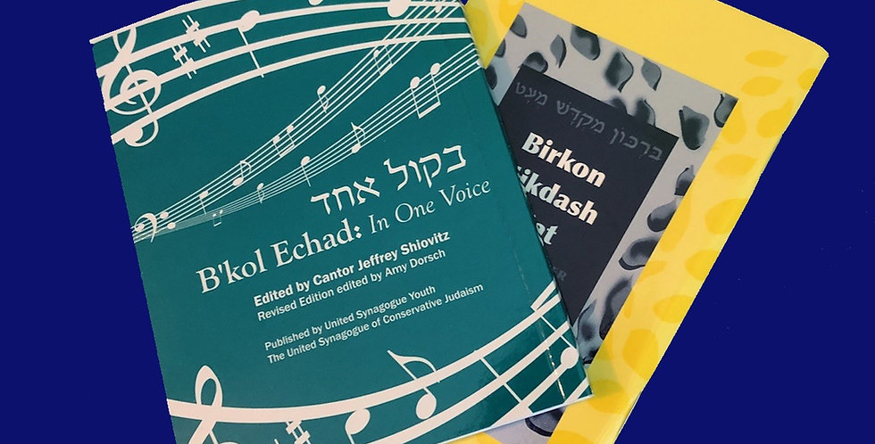 Two Benchers: Conservative B'Kol Echad In Once Voice, Reform Birkon Mikdash M'At