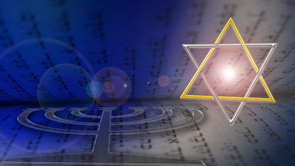 Star, Menorah, Hebrew text