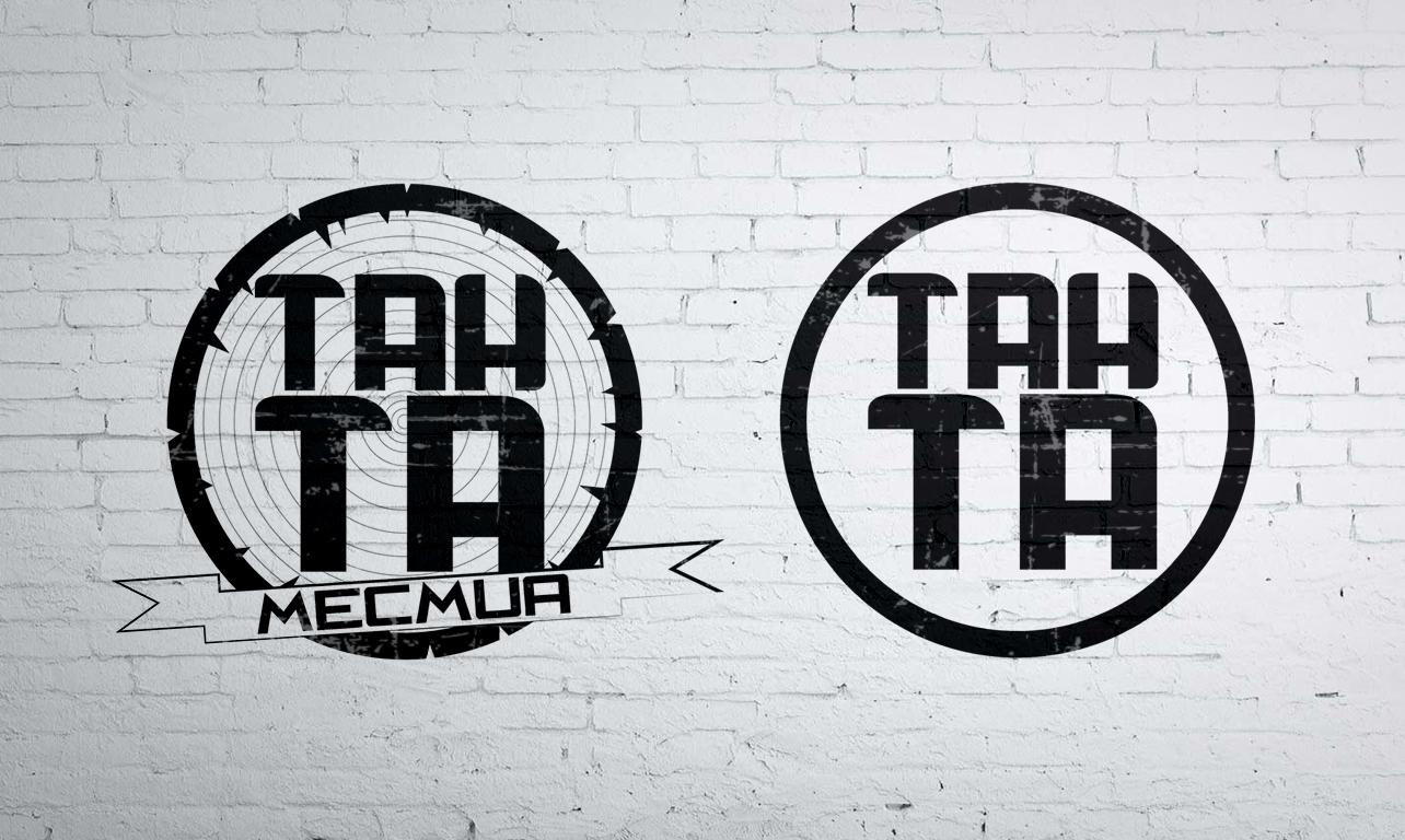Tahta Mecmua Logo Tasarımı