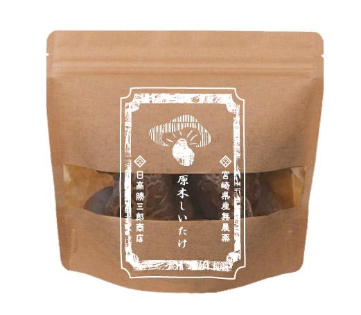 HDK-package