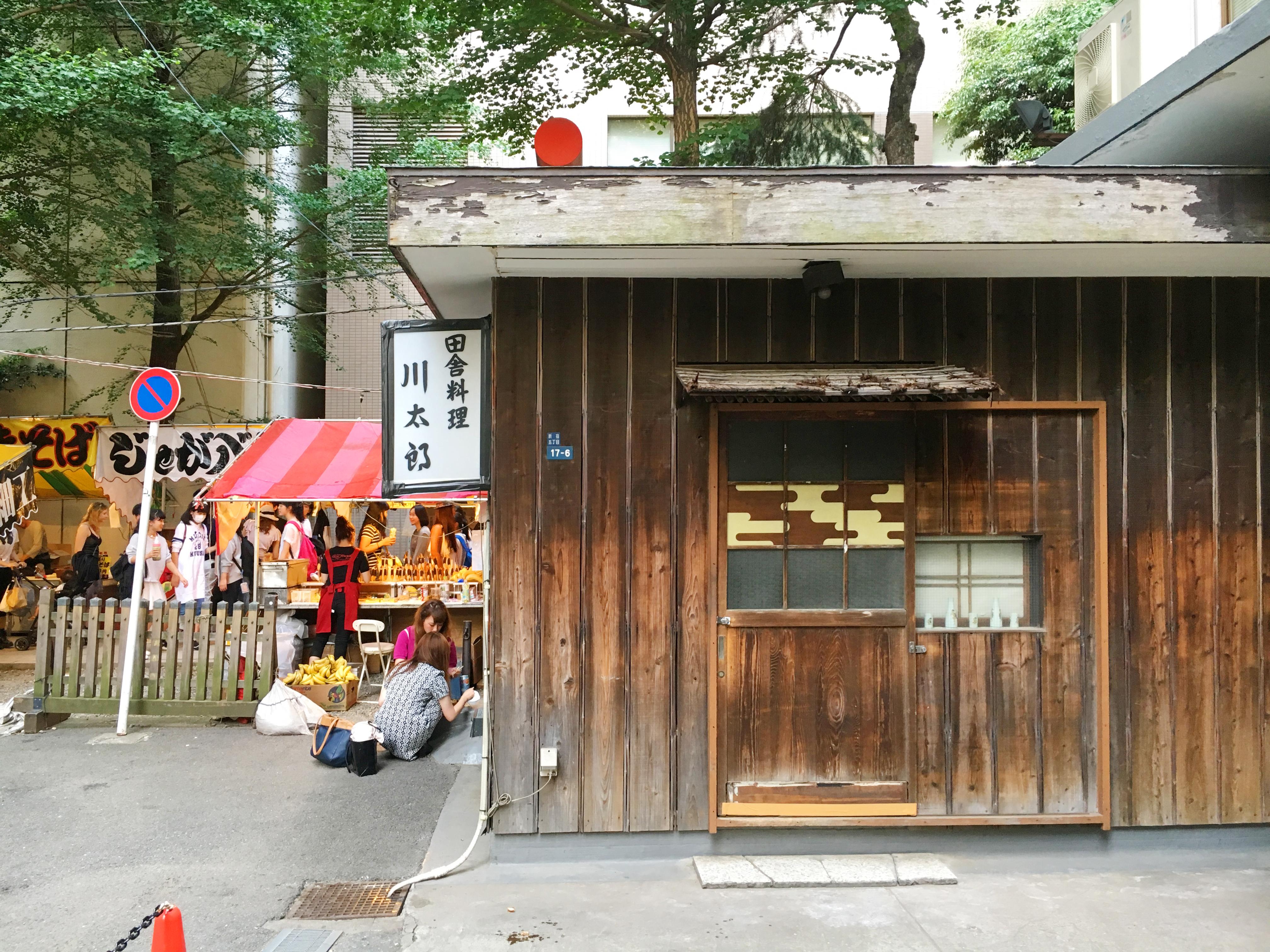 kawataro-door