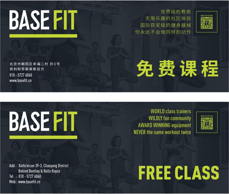 base-coupons-v2.jpg