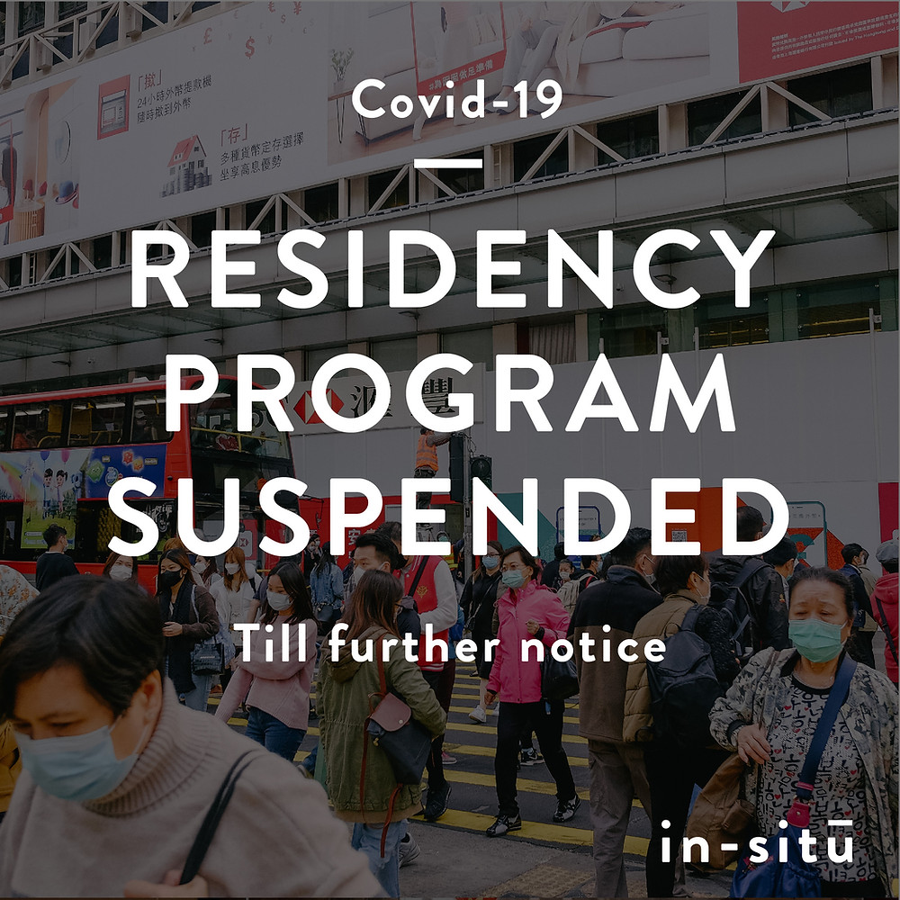 insitu artist residency open call