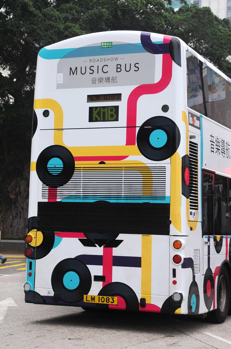 RS In-hse, Music Bus#CD6EE8.jpg