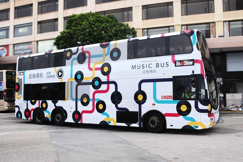 RS In-hse, Music Bus#CD6EEF.jpg
