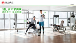Gym_0115_r2_16Jan_lowRs