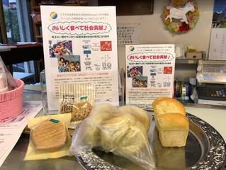 スイス菓子ポニイ様にてモリンガ商品販売!