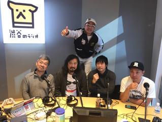 渋谷のラジオ 出演