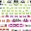 Thumbnail: Kits LittleBits