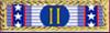 ANV_II_CC_Ribbon.png