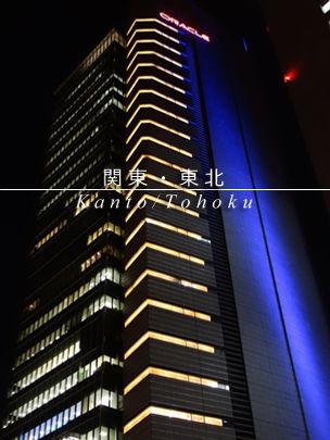 p_tokyo_02.jpg