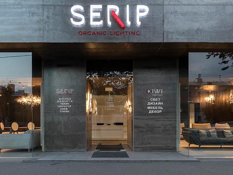 Новый салон Serip в Москве