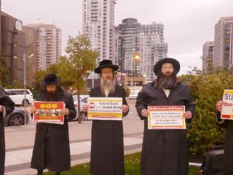 Toronto: Jews protest IDF fundraiser
