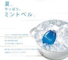 ☆クールシャンプー&UVスプレー入荷‼☆