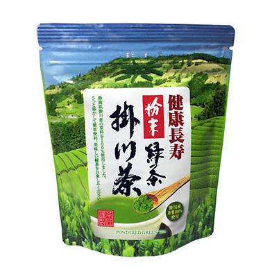 粉末緑茶 掛川茶