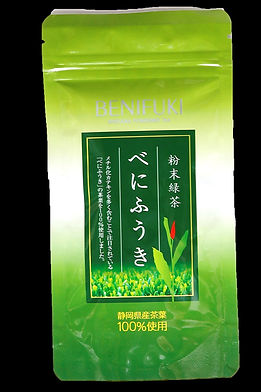 粉末緑茶 べにふうき