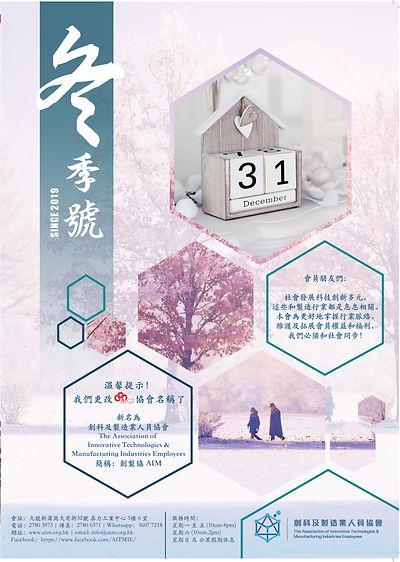 WinterP1.jpg