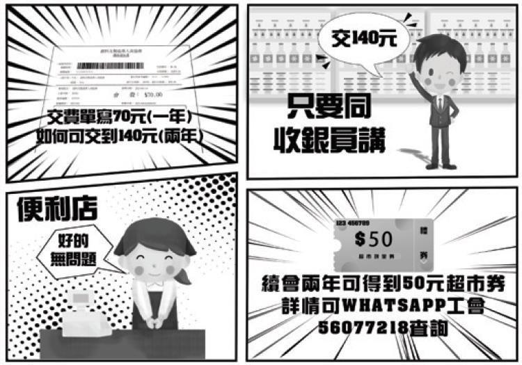 會員大獎賞2.jpg