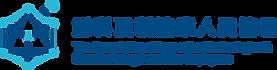 創製協logo-5d-20190608.png